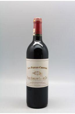 Petit Cheval 2002