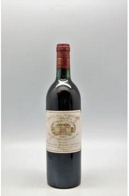 Château Margaux 1982 -5% DISCOUNT !