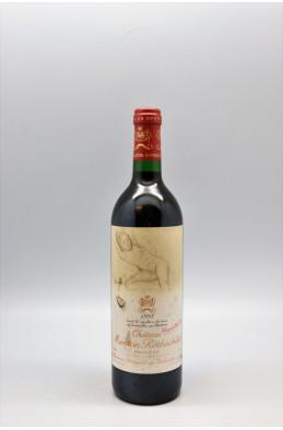 Mouton Rothschild 1993 -5% DISCOUNT !