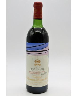Mouton Rothschild 1980 - PROMO -10% !